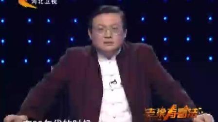 可怕! 日本人只凭王进喜的一张照片就猜出了中国大庆油田的位置