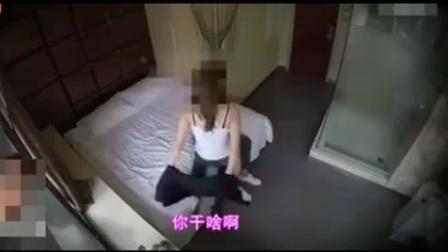 实拍_ 男子用豪车约会女主播 女主播一到宾馆就按耐不住了