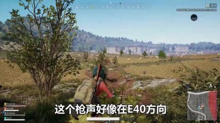 绝地求生: 一名日本玩家偷袭红衣军! 结果很尴尬