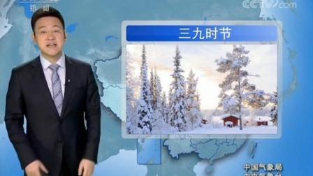 中央气象台天气预报: 哈尔滨最低气温在零下30℃