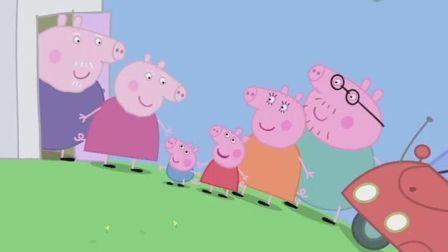 粉红猪小妹 小猪佩奇开车去春游
