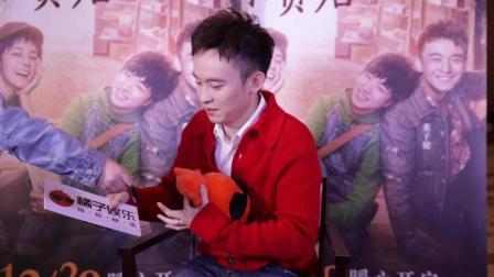 董子健的呆(fan)萌(chun)日常, 玩偶正反傻傻分不清楚