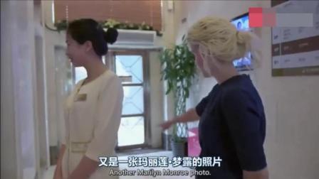 外国金发美女走进中国最大的整形医院, 探秘亚洲女孩的审美