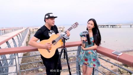 吉他弹唱 好心分手 (歌手: 曾丹妮)