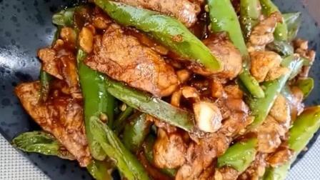 每天学做美食, 辣椒炒肉做法教程, 看到图片感到自己又饿了!
