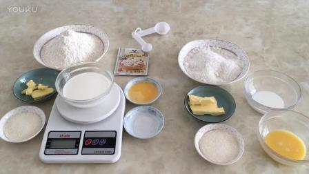 烘焙基础入门教程 椰蓉吐司面包的制作dj0 小蛋糕烘焙视频教程
