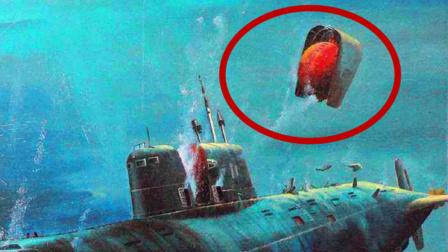 美国潜艇掉进2600米断崖瞬间被压爆 129名士兵全部遇难