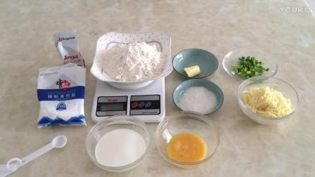 爆浆芝士面包制作视频教程ft0 烘焙食品制作教程