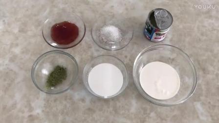 君之烘焙教程生日蛋糕 草莓冰激凌的制作方法pt0 面包房烘焙视频教程