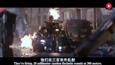 《特警判官》未来的机器人特警与犯罪分子在楼里展开激战