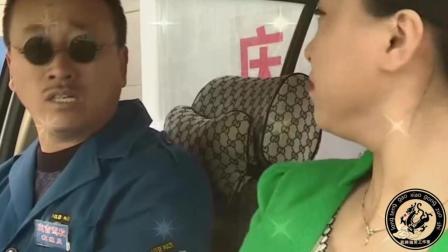 #搞笑视频##爆笑视频##搞笑集中营#二货女子和男子去学车, 准备给教练送礼, 结局笑了