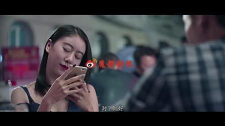 国产2017年爱情片《超能夫妻》