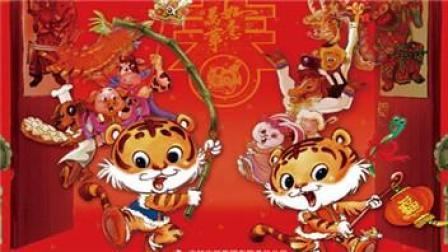 儿童故事视频大全连续播放 睡前故事 中国神话故事 《年的传说》