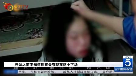 扇耳光、踩踏、暴打, 女生被7名同学疯狂欺辱, 眼神中透出了她的绝望