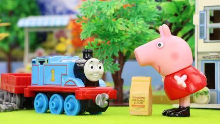 奇趣箱: 托马斯小火车帮小猪佩奇送回丢失的蔬菜, 托马斯学会了互相帮助