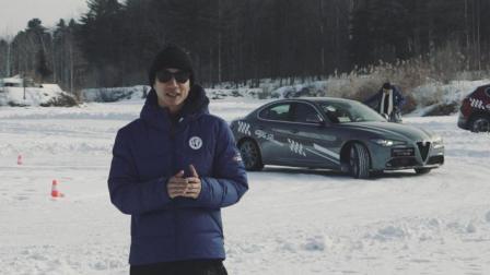 袁启聪冰雪试驾之阿尔法罗密欧Alfa Romeo-大家车言论出品