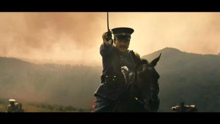 《建党伟业》廖凡任滇军旅长,参与反对北洋军阀赵本山的护法战争