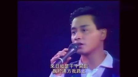 张国荣演唱会, 陈慧娴来助阵, 哥哥为这个小妹献唱《千千阙歌》