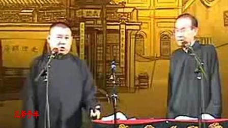 郭德纲很震撼一段, 他回忆文革时相声大师遭遇, 这或许是最不搞笑段子
