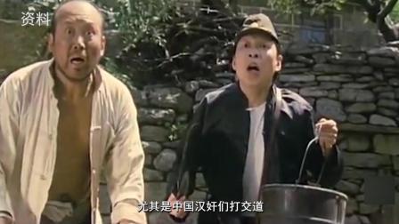 抗日战争: 日本鬼子嘴中的花姑娘指的是啥, 原来花姑娘本意是这个