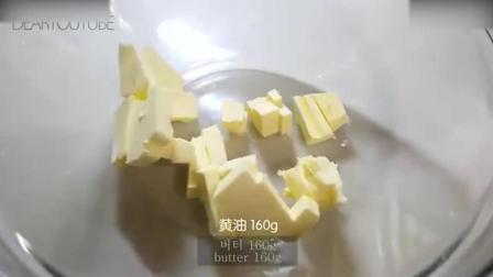 烘焙糕点烘焙教学-元气满满的黄金磅蛋糕! 巧克力慕斯蛋糕制作方法