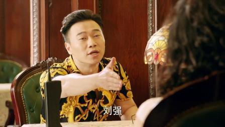 香港土豪全身都是金链子, 美女眼睛都看直了, 果然手到擒来