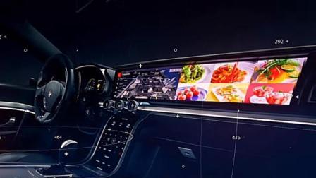超高科技汽车驾驶座  未来趋势抢先看