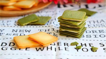 手把手传授两种口味北海道白色恋人饼干, 味道和市售的一模一样!