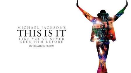 时隔多年, 看到这两段舞蹈, 仍会被感动到不能自已! 致敬永远的MJ! 永远的神!