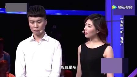 完美告白: 俩美女现场差点打起来, 男子一声怒吼, 涂磊当场吓懵了!