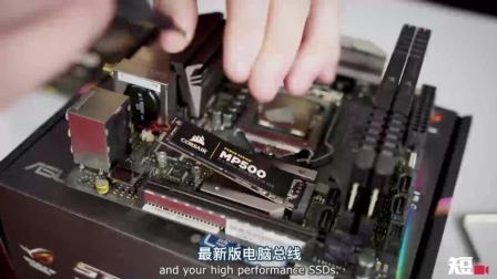 谈科技: PCIe 4.0 有何作为?快,更快,超快?