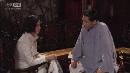 大宅门: 白家的大小姐白玉婷命运不济, 在剧中竟有专属的背景音乐