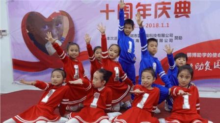 舞蹈[我相信]-深圳市育才教育集团第四小学二年级(1)班