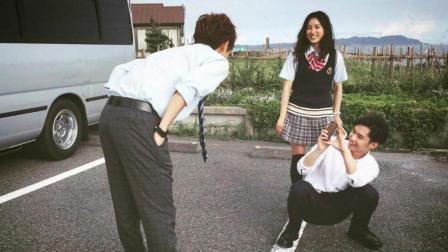 《哥哥太爱我了怎么办》反差萌, 千叶雄大和泰迪比可爱, 片寄凉太自拍超上镜