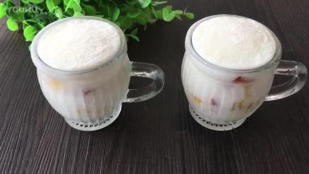 蛋糕烘焙教程 椰奶果粒杯的制作方法bx0 简易烘焙教程