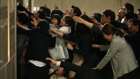 三分钟速看韩国高分灾难片《摩天楼》人设犹如大楼瞬间崩塌, 看完让人心酸!
