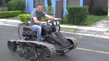 牛人把摩托车车轮变成履带车轮, 开着一点也不颠簸, 爽