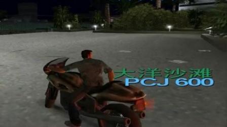 不做任务不用秘籍, 通过摩托飞车特技来到GTA罪恶都市的第二世界