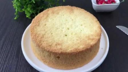 自制生日蛋糕的做法 短期烘焙培训班 一学就会的家庭烘焙