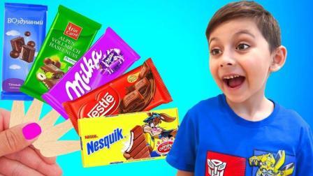 学习颜色! 小正太与巧克力雪糕棒棒糖