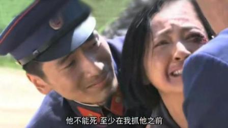 韩冰遭奸人算计, 行刑的那一刻, 公安局局长赶到救了她一命