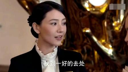 外籍老婆想和国籍老公离婚, 黄海波一句话拯救了他们的婚姻