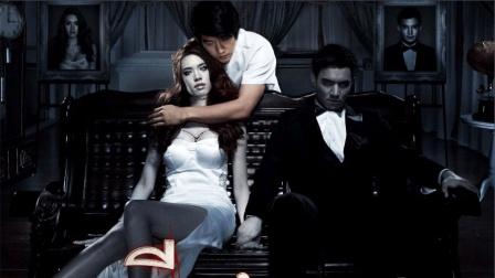 泰国恐怖片《鬼三惊》小伙給新婚前去的夫妻缝补尸体发生了一些列恐怖