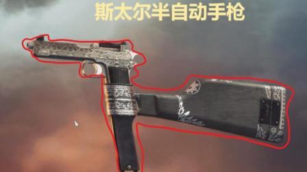 战地1: 高延迟游戏是怎样的体验? 斯太尔M1912手枪32杀玩的屁股疼【逗比佑】#savage#