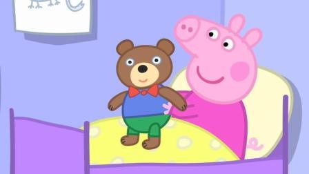 小猪佩奇119 幼儿园的小熊泰迪_超清