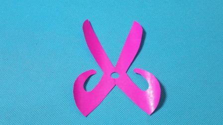 剪纸小课堂662: 剪刀 儿童剪纸教程大全 亲子手工DIY教学 简单剪纸艺术