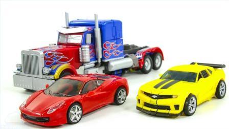 变形金刚外星人攻击 圣斗士海贼王 法拉利458意大利车辆超级汽车机器人【俊和他的玩具们