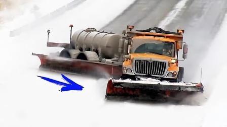 大雪封路汽车和火车都无法运行怎么办? 看看国外的这些清雪神器!
