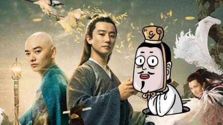 陈凯歌12年后谱写《妖猫传》小鲜肉刘昊然力压老戏骨成为主角