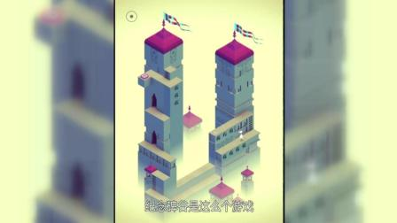 【phone游经】纪念碑谷竟然有如此恐怖背景!